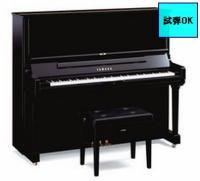 【新品アップライトピアノ】ヤマハ YUS3
