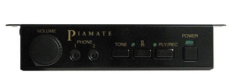 【ピアノ消音機】ピアメイト SPRG-8000
