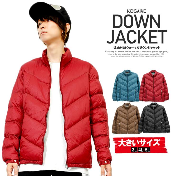 ダウンジャケット メンズ 大きいサイズ リアルダウン 防寒 軽量 ナイロン ジャケット ブルゾン ダウン アウター 黒 青 コート アメカジ ゆったり アウトドア 赤