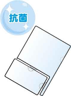 【抗菌あり】本品校正(マスクケース付きA4クリアファイル):小口屋