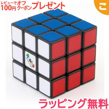 シリーズ累計出荷数が1400万個を超えたパズルの王様 ルービックキューブ カラープレート仕様 内部構造が変わり回しやすい 3×3 高価値 ver. 2.1 メガハウス おもちゃ こぐま 脳トレ ゲーム あす楽対応 こども パーティ パズル 毎日続々入荷 知育玩具 子供
