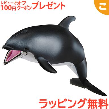 流行のアイテム 手のひらサイズで楽しく遊べる動物フィギュア アニア \さらに3倍 タカラトミー AS-19 カマイルカ 水に浮くVer. おもちゃ あす楽対応 お気にいる こぐま 動物 ギフト アニマル プレゼント こども 子供