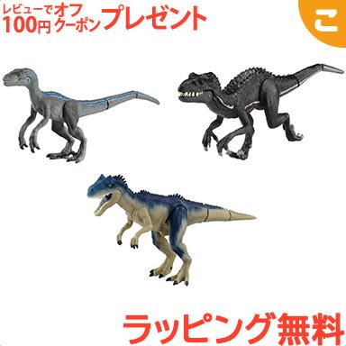 手のひらサイズで楽しく遊べる動物フィギュア アニア \さらに3倍 タカラトミー ジュラシック ワールド 格安激安 最強遺伝子恐竜との対決セット おもちゃ こども 動物 プレゼント 春の新作続々 あす楽対応 ギフト 子供 こぐま アニマル 恐竜