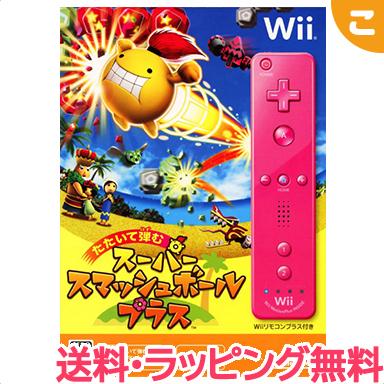 レアな任天堂 Wiiソフト 新品 Wiiリモコンプラス付き たたいて弾む スーパースマッシュボール プラス Wiiリモコンプラス 引き出物 あす楽対応 こぐま ソフト レアアイテム 同梱版 任天堂 Wii 物品 ゲームソフト