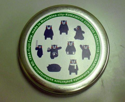 8ミリのくまモンたちが入ってます くまモンの 国内即発送 9個いり メンタム缶入りミニスタンプ 商舗