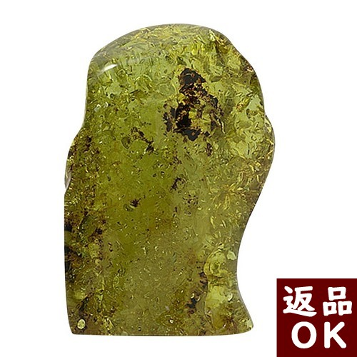 【20%OFF&ポイント5倍】グリーンアンバー琥珀カリビアングリーンアンバー 原石 一点物 琥珀屋 レディース 女性用