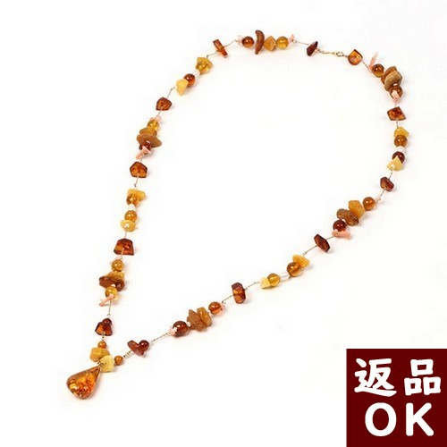 【20%OFF&ポイント5倍】琥珀 ネックレス イエローアンバー 珊瑚 真珠 雫型 80cm 一点物 琥珀屋 レディース 女性用