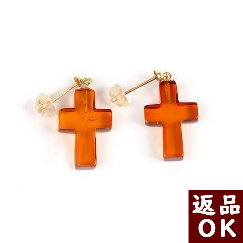 【お客様都合の返品送料も無料!】琥珀 ピアス イヤリング 十字架 レッドアンバー 赤 【一点物】