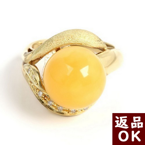 【月1回までお客様都合の返品送料も無料!】ロイヤルアンバー 琥珀 指輪 リング K18 ダイヤモンド 11号 【一点物】