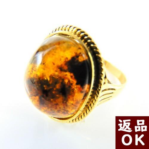 【お客様都合の返品送料も無料!】ブルーアンバー ドミニカ産 琥珀 K18リング 指輪 11号 楕円 【一点物】