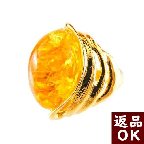 【お客様都合の返品送料も無料!】琥珀 指輪 K18リング イエローアンバー 12号 楕円 グリッター バルト産 【一点物】