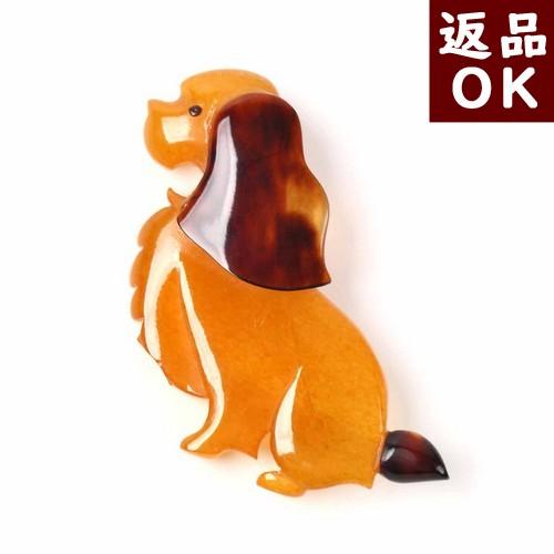【お客様都合の返品送料も無料!】琥珀 ブローチ イエローアンバー 犬 モザイク