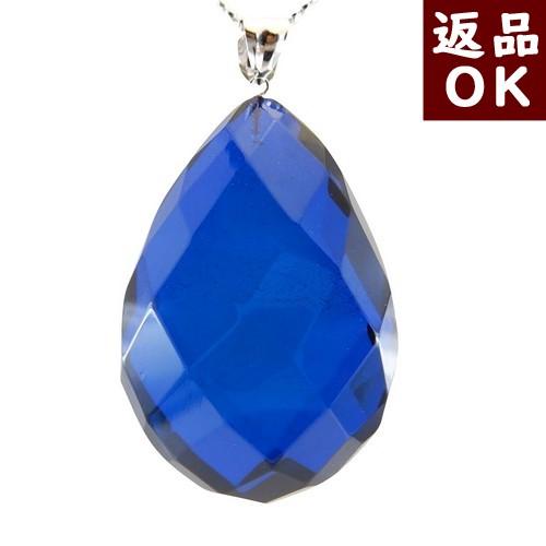 【お客様都合の返品送料も無料!】琥珀 ネックレス ペンダントトップ サファイアブルーアンバー 雫型 ダイヤカット K18