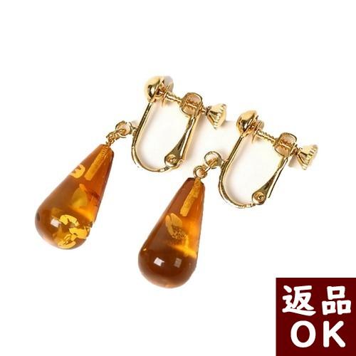 36e343288 Amber earrings earrings brass yellow amber Baltic production drops