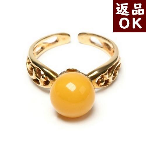 【お客様都合の返品送料も無料!】ロイヤルアンバー 琥珀 指輪 K18リング 丸玉 9.2mm フリーサイズ 【一点物】