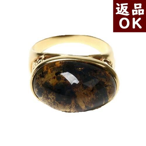 【お客様都合の返品送料も無料!】ブルーアンバー ドミニカ産 琥珀 指輪 K18リング 12号 楕円 カボション 【一点物】