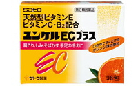 【第3類医薬品】【送料無料】ユンケルECプラス96包【smtb-k】【ky】