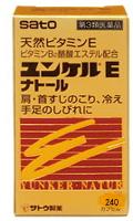 【送料無料】ユンケルEナトール240カプセル【第3医薬品】【smtb-k】【ky】