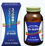 【第3類医薬品】【送料無料】ローカスタ 180カプセル【smtb-k】【ky】