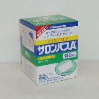 【第3類医薬品】【送料無料】サロンパスAe(6.5cmx4.2cm)140枚入x4箱【smtb-k】【ky】