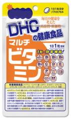 2999円で送料無料と100円引きラ クーポン9月10日9:59まで 1粒で13種類のビタミンが採れる 20日分 20粒入 DHCマルチビタミン メイルオーダー 本店