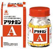 【第3類医薬品】【送料無料】アリナミンA 270錠【smtb-k】【ky】