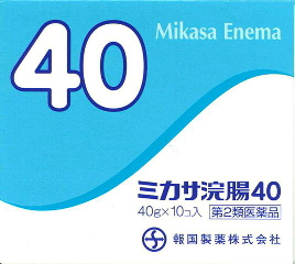 【第2類医薬品】【送料無料】ミカサ浣腸40g×10個×12箱【smtb-k】【ky】