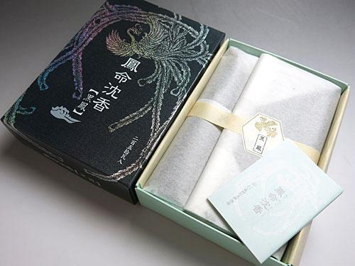 お香 鳳命沈香 極品の黒タニ沈香の香り 黒鳳 250g入