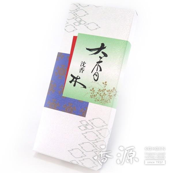 日本製 寺院様にも人気の沈香香の年玉サイズ 精華堂のお線香沈香大香木年玉サイズ 登場大人気アイテム