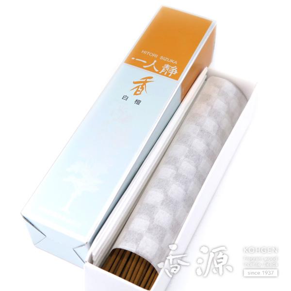 年末年始大決算 すっきりとした香木系のお香 買収 精華堂 一人静 白檀 スティック型