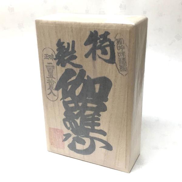 長川仁三郎商店 お焼香 特製伽羅香 250g