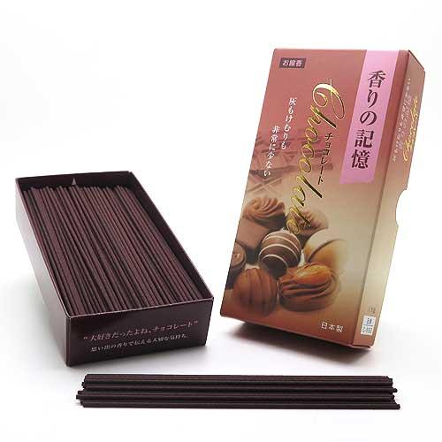 新品 送料無料 大変めずらしいチョコレートの香りのお線香 孔官堂のお線香 香りの記憶 優先配送 バラ詰め チョコレート