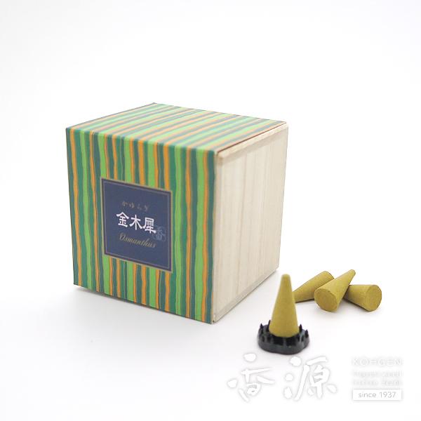 金木犀の甘く華やかな香り 日本香堂 永遠の定番 かゆらぎ 金木犀 セール開催中最短即日発送 きんもくせい お香 コーン型