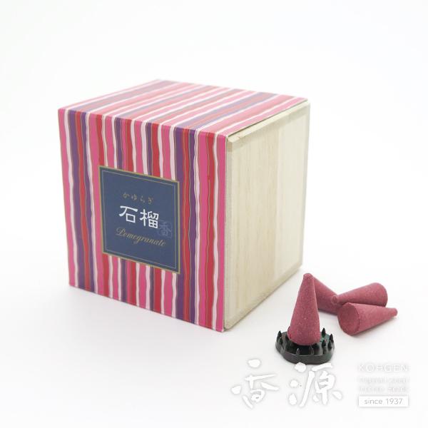期間限定特別価格 みずみずしく甘酸っぱい石榴 ざくろ 超激安 の香り お香 日本香堂 かゆらぎ コーン型 石榴