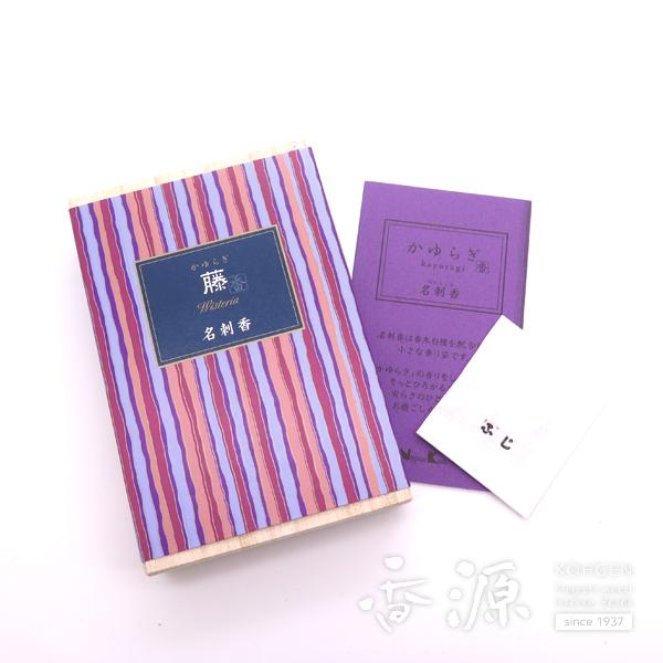 日本香堂の名刺入 かゆらぎ 藤 名刺香桐箱6入 カードフレグランス