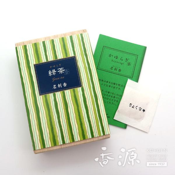 プレゼントにも 香りの名刺でビジネスチャンス ? 商品 お香 名刺香 かゆらぎ 緑茶 名刺香桐箱6入 カードフレグランス ランキング総合1位 日本香堂の名刺入