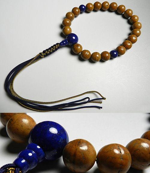 男性用のお数珠 鳳眼菩提樹20玉 ラピスラズリ仕立て