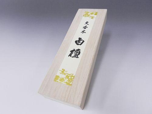 京都精华大学大厅香香檀香木、 球大小 Bako 大件
