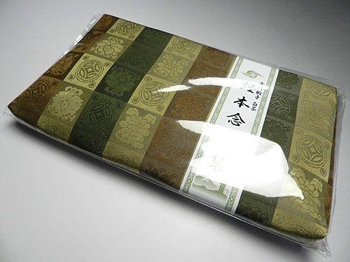 経本念珠袋(経本入れ) 白茶