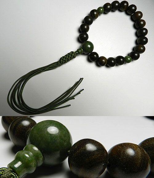 男性用のお数珠 緑檀・生命樹・緑鳳 18玉 独山玉仕立て