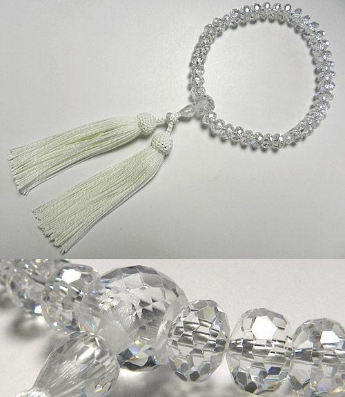 女性用のお数珠 ジルコニア みかん玉切子 共仕立て 白房
