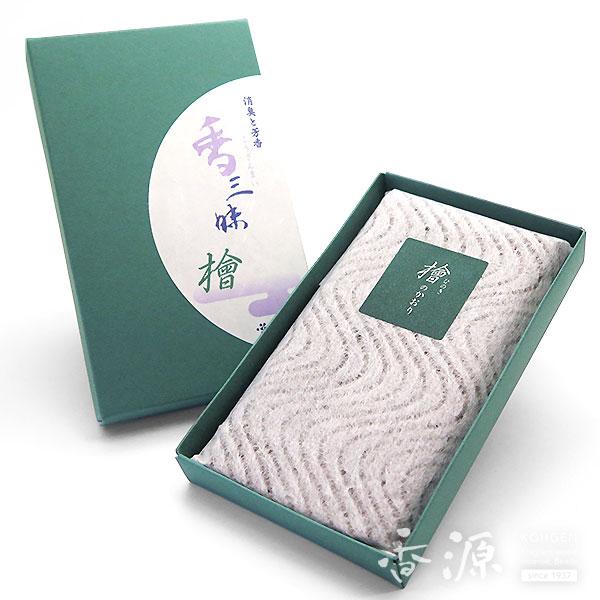 フラボノイドで消臭 通販 激安◆ 激安通販ショッピング 薫寿堂のお香 香三昧 桧 ヒノキ