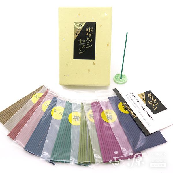 ポケット丹花 アロマ7種のアソートセットです セール 大発のお香 卸売り ポケット丹花セブン スティック ポケタンセブン お香立て付き