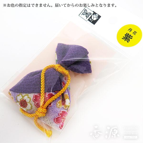 大発オリジナルの香りの匂い袋です 大発の匂い袋 マーケット 永遠の定番モデル 紫丹花