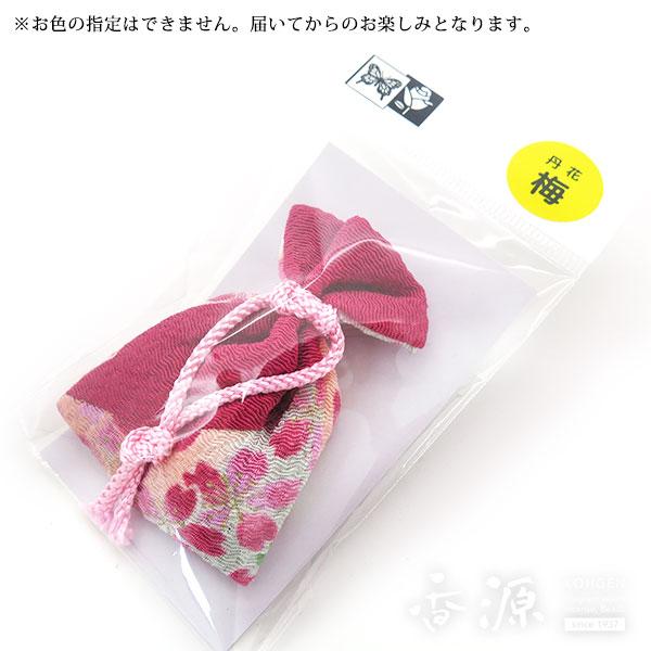 大発オリジナルの香りの匂い袋です 即出荷 大発の匂い袋 梅丹花 初売り