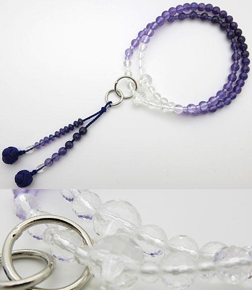 女性用のお数珠 紫水晶グラデーション 浄土宗 8寸【限定品】【送料無料】【数珠】【念珠】【紫水晶】