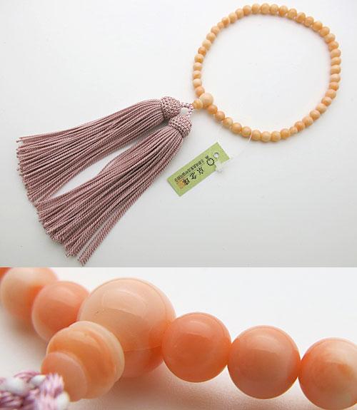 女性用のお数珠 深海珊瑚 6mm玉 共仕立て 【特別価格】【限定20品】【送料無料】【数珠】【念珠】【珊瑚】