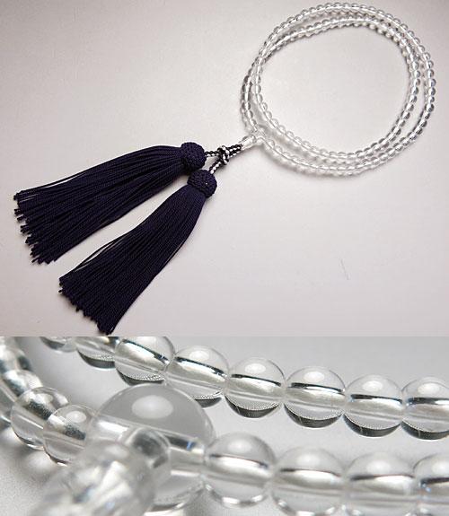 女性用のお数珠 水晶 臨済宗 共仕立て 紫紺房【送料無料】【数珠】【念珠】【臨済宗】