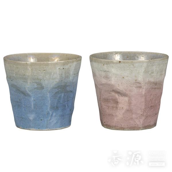 九谷焼 ペア焼酎カップ 釉彩