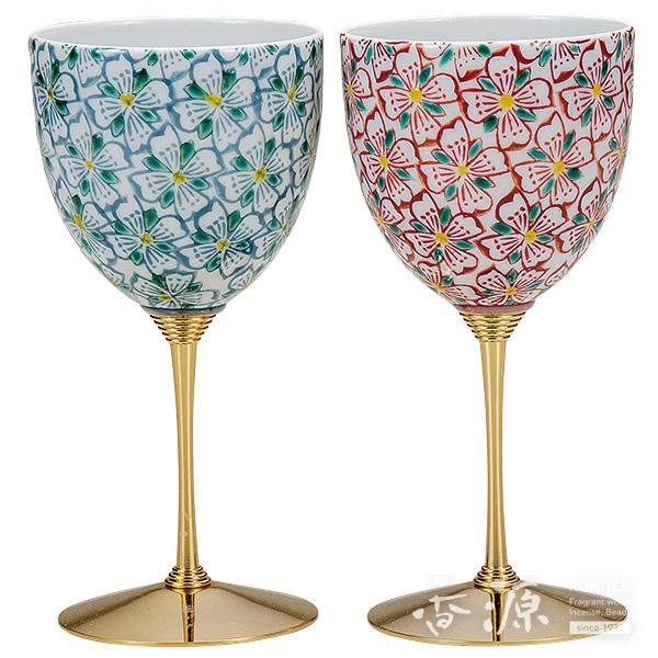 九谷焼 ペアワインカップ 花紋